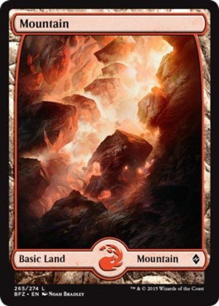 画像1: 【英語版】《山/Mountain》 No.265[BFZ] (1)