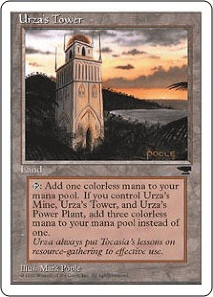 画像1: 【英語版】《ウルザの塔/Urza's Tower》 Shore[CHR] (1)