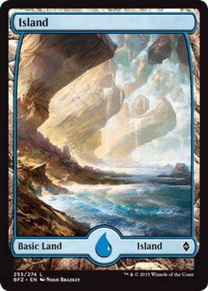 画像1: 【英語版】《島/Island》 No.255[BFZ] (1)