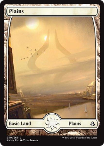 画像1: 【英語版】《平地/Plains》[AKH] (1)