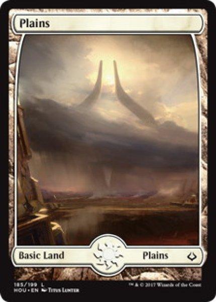 画像1: 【英語版】《平地/Plains》[HOU] (1)
