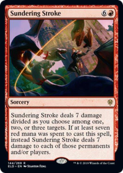画像1: 【英語版】《切り離す一撃/Sundering Stroke》[ELD] (1)