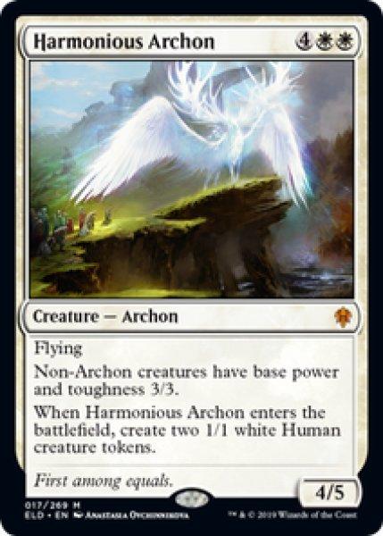 画像1: 【英語版】《調和のアルコン/Harmonious Archon》[ELD] (1)